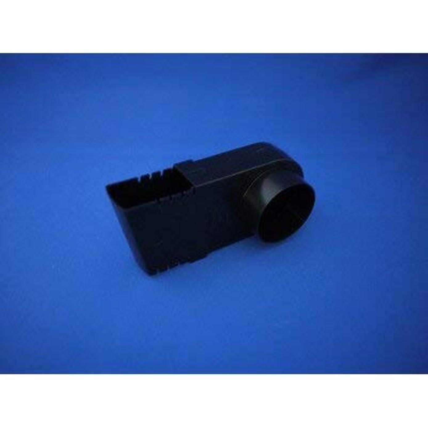 期待する苦貴重なパナソニック(Panasonic) ハイトイ水下エルボ(一般地用) ブラック 60mm KQ69761