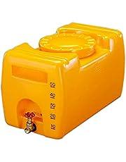 50L ポリエチレン給水容器(バルブ付) EA991AB-0.5