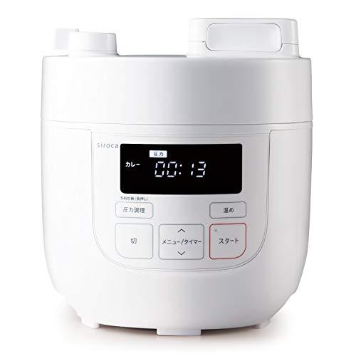 シロカ 電気圧力鍋 SP-D121 ホワイト[圧力/無水/蒸し/炊飯/温め直し/コンパクト]