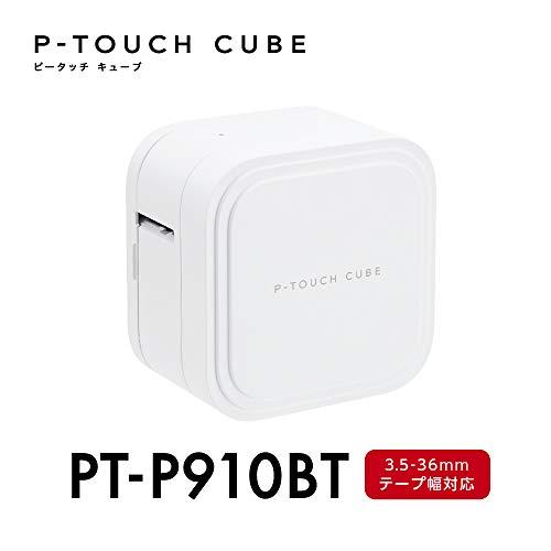 ブラザーラベルライターピータッチキューブPT-P910BT(スマホ対応/3.5mm~36mm幅/TZeテープ)