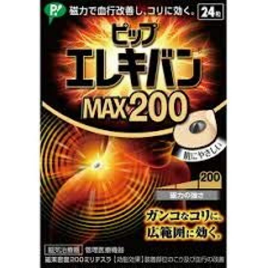 カヌー無ライブ【まとめ買い】エレキバンMAX24粒 ×6個