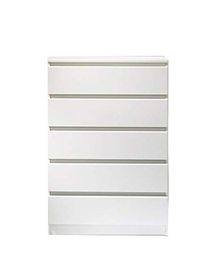 PKline Nada commode 5 laden wit dressoir highboard kast hal hal hal