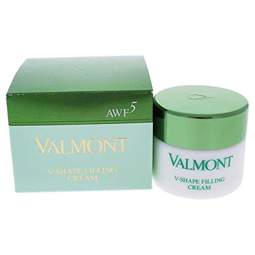 ラッシュ乳剤控えめなヴァルモン AWF5 V-Shape Filling Cream 50ml/1.7oz並行輸入品