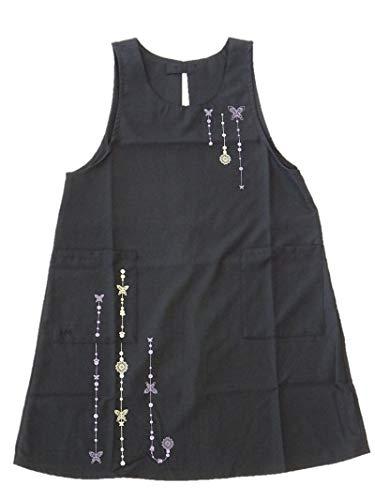 ブランド エプロン 【 HANAE MORI 】( 森 英恵 ・ ハナエ モリ )【 洗濯しても しわになりにくい 】 ポリエステル 素材の チョウ の 刺繍 の キッチン エプロン 67338 (黒)
