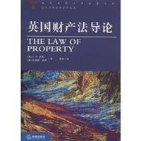 The Law of Property: An Introduction Survey (American Casebook Series)