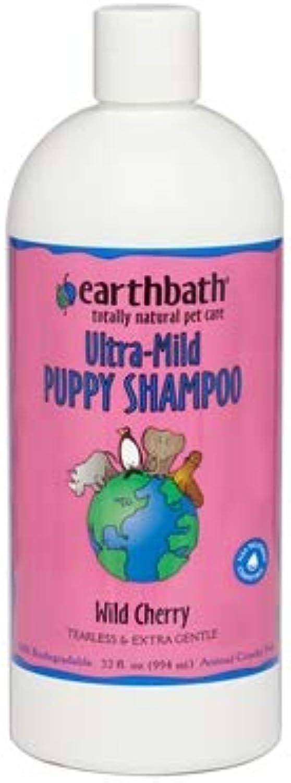 Earthbath UltraMild Puppy Shampoo 32 oz Wild Cherry