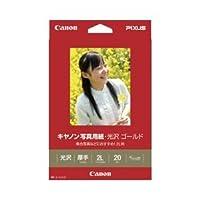 (業務用セット) キヤノン(Canon) 写真用紙・光沢 ゴールド 2L判 1冊(20枚) 〔×5セット〕