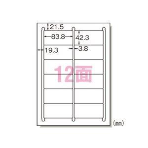 (業務用セット) エーワン ラベルシール〈インクジェット〉 マット紙(A4判) 20枚入 28915 〔×3セット〕