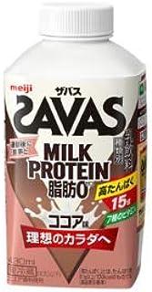 明治 ザバスミルク脂肪0 ココア【430ml】×20本【クール便】SAVAS MILK PROTEIN