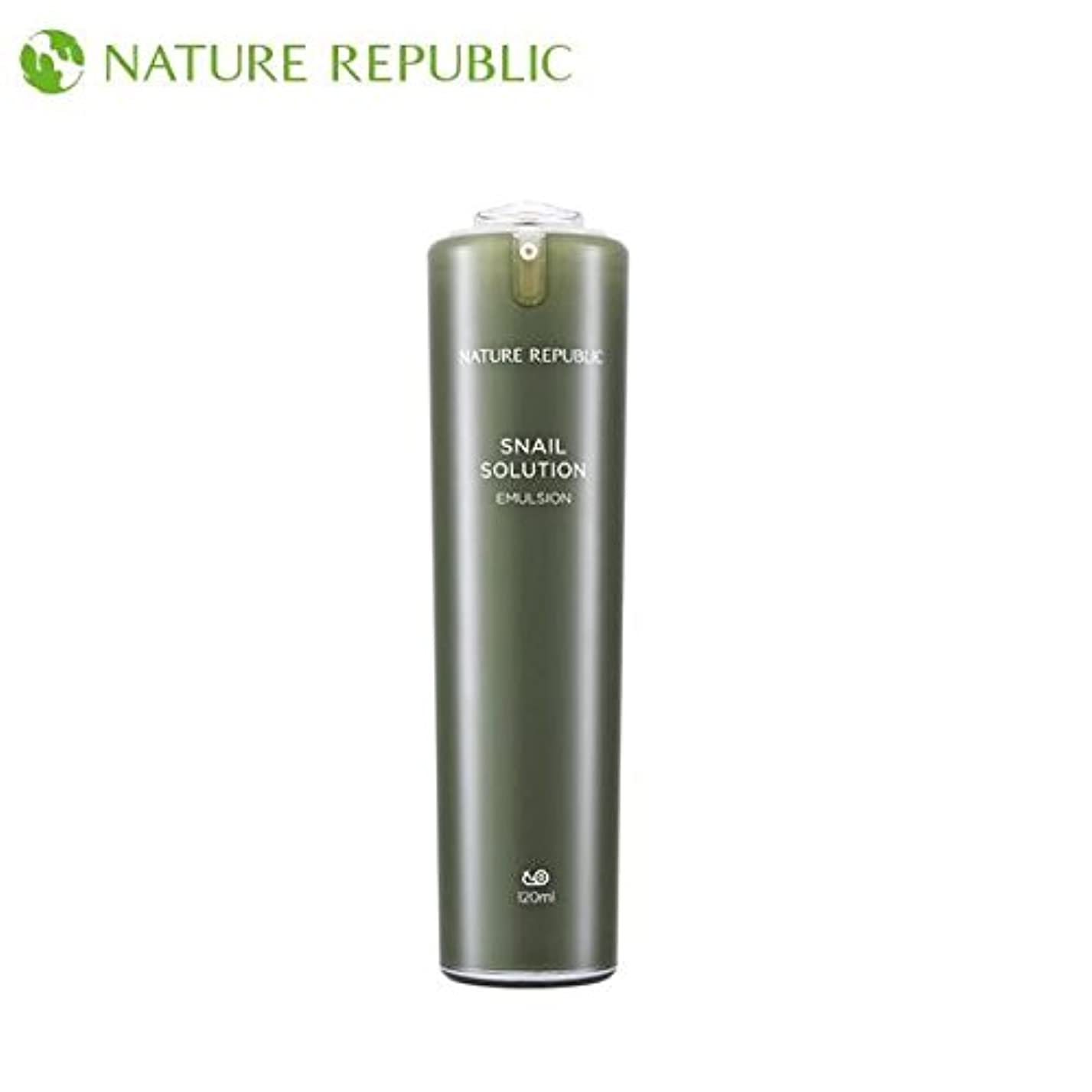 散髪投資する暖炉正規輸入品 NATURE REPUBLIC(ネイチャーリパブリック) S SOL エマルション b 乳液 120ml NK0228