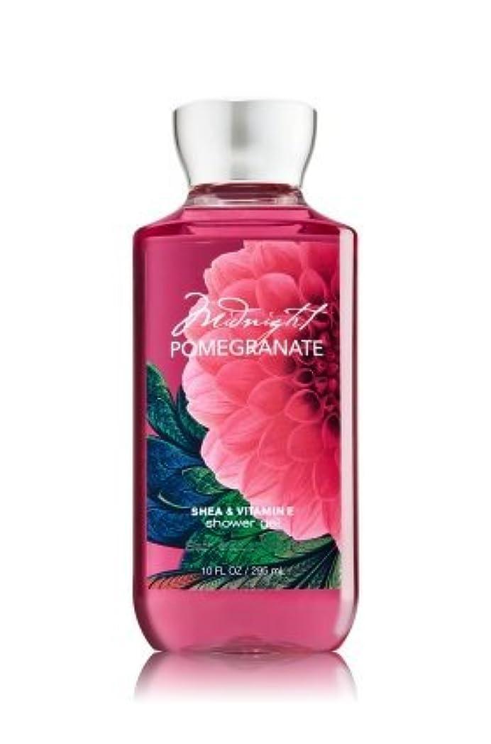 食べる蘇生する地理【Bath&Body Works/バス&ボディワークス】 シャワージェル ミッドナイトポメグラネート Shower Gel Midnight Pomegranate 10 fl oz / 295 mL [並行輸入品]
