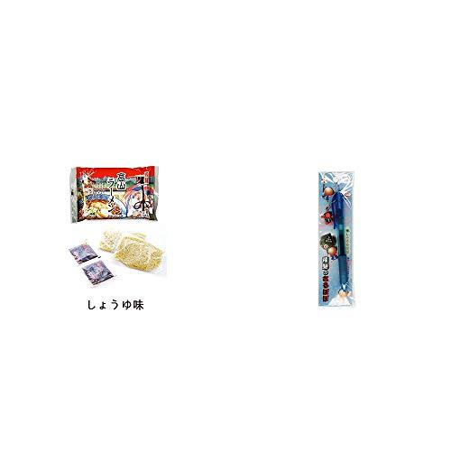 [2点セット] 飛騨高山ラーメン[生麺・スープ付 (しょうゆ味)]・さるぼぼ 癒しボールペン 【ブルー】