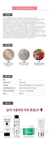 Nella Tone Up Suncream, SPF50+/PA+++, Broad Spectrum UVA UVB Protection, Brightening, Non-Greasy, Korean Beauty, 50g