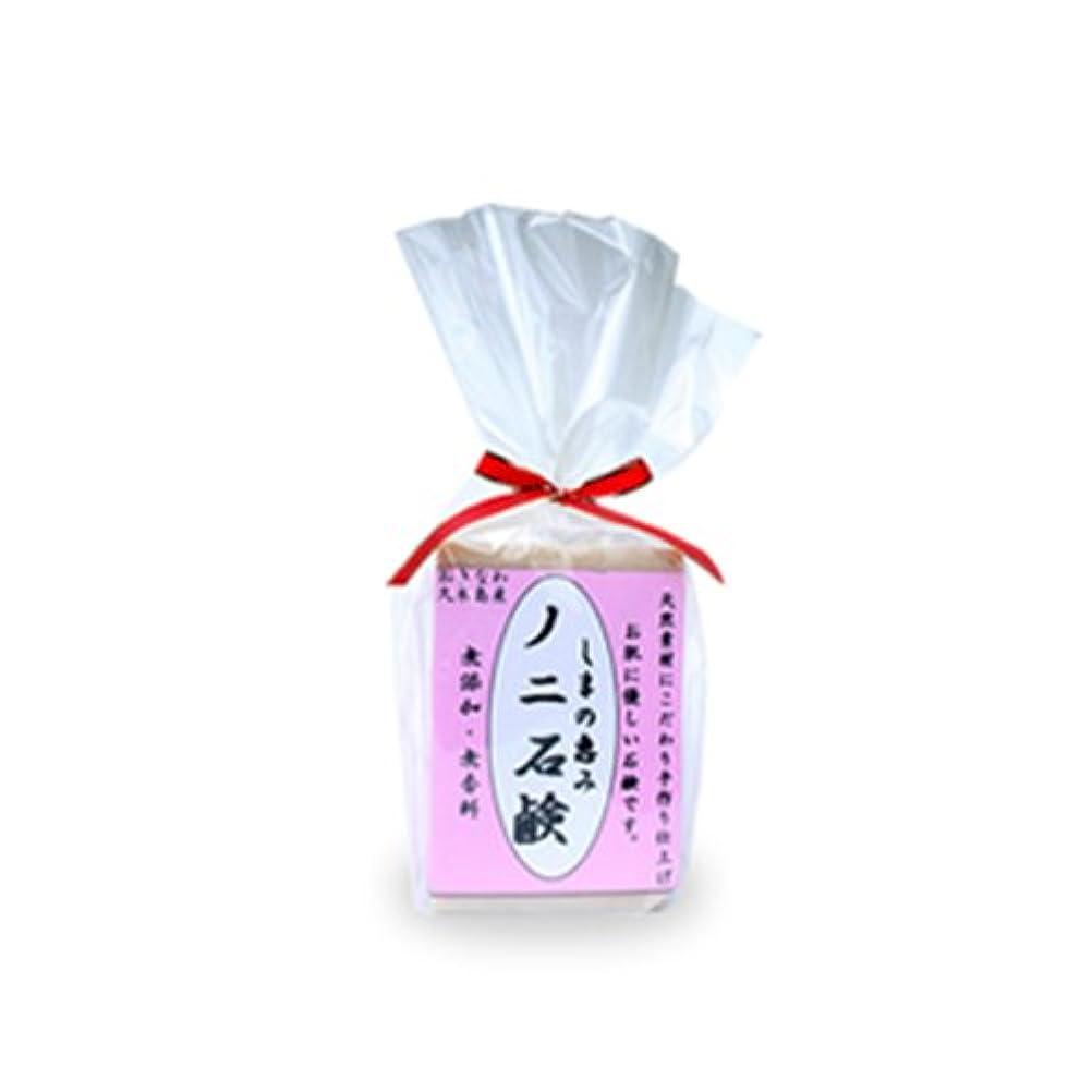 気になる腐敗やむを得ないノ二石鹸×5個 久米島物産販売 沖縄の海洋深層水ミネラルとノニを配合した無添加ソープ