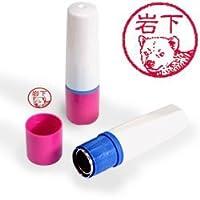 【動物認印】ヤブイヌ ミトメ1 ホルダー:ピンク/カラーインク: 赤