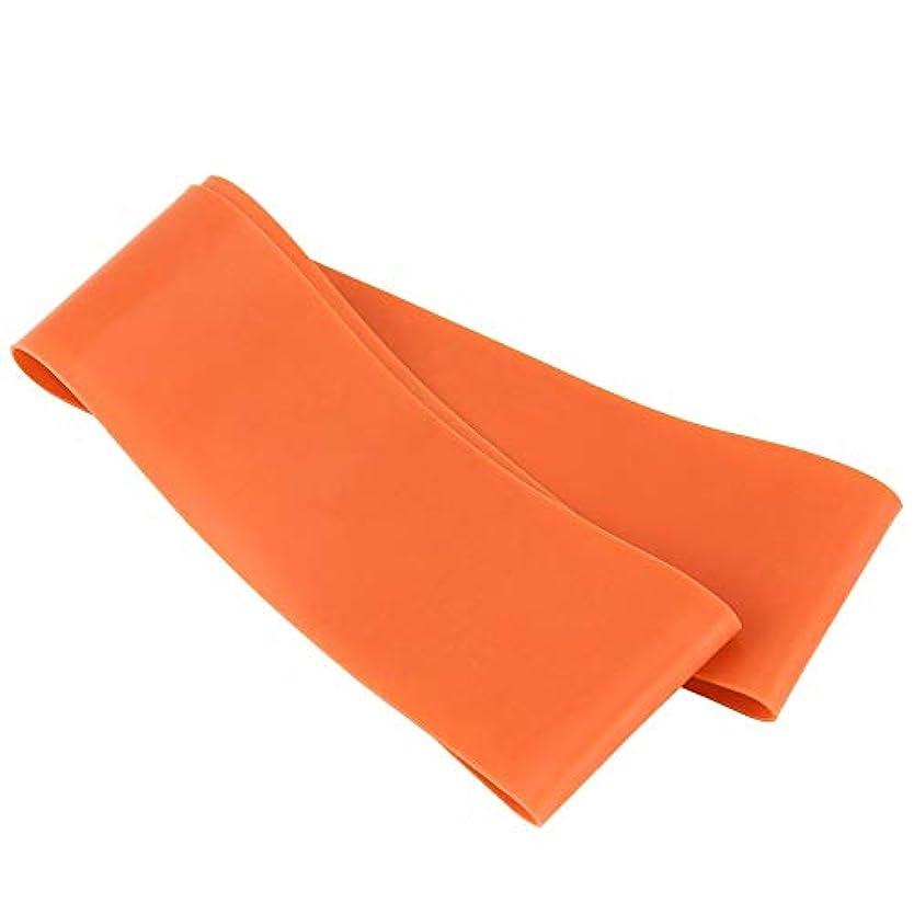 作動する発生色滑り止めの伸縮性のあるゴム製伸縮性がある伸縮性があるヨガベルトバンド引きロープの張力抵抗バンドループ強度のためのフィットネスヨガツール - オレンジ