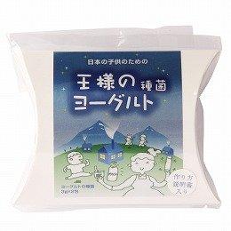 東京食品 王様のヨーグルト 種菌 0.65kg(入数:6g×20個)×1ケース           JAN:4580400460025