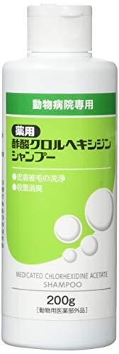 【動物用医薬部外品】 フジタ製薬 薬用酢酸クロルヘキシジンシャンプー 200g