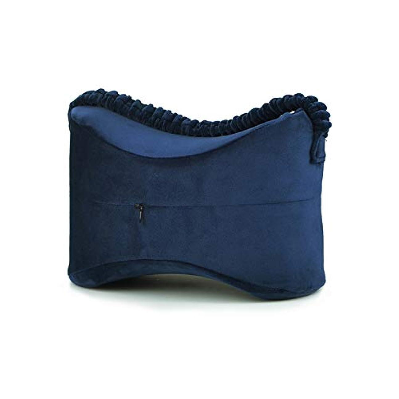浪費区画炎上膝枕スローリバウンドメモリーレッグ枕人間工学に基づいた痛みを緩和する枕 (navy blue)