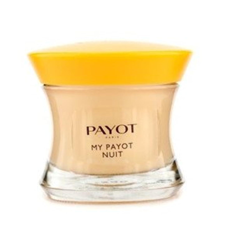 Payot マイ パイヨ ニュイ 50ml [並行輸入品]
