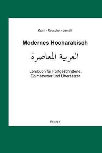 Modernes Hocharabisch: Lehrbuch für Fortgeschrittene, Dolmetscher und Übersetzer. Übersetzen, Dolmetschen, Konversation, Fachwortschatz