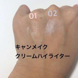 『キャンメイク クリームハイライター02 ルミナスアクア 2g』の2枚目の画像