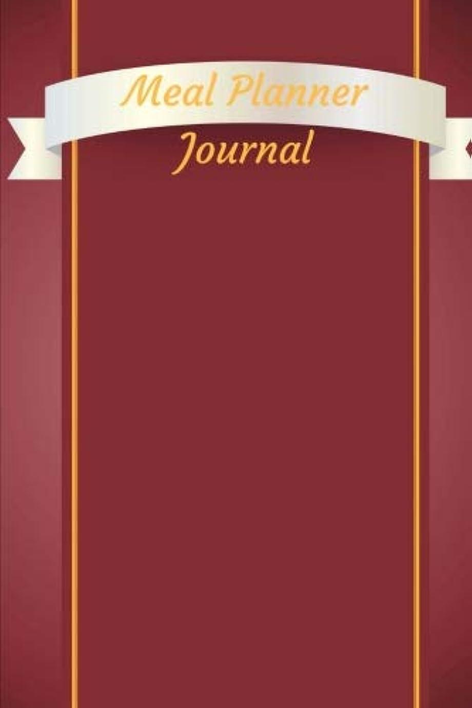ジョイントくるみ助手Meal Planner Journal: A 53 Weekly Menu Planner, Menu Planner Notebook, Food Journal and Planner, Menu Planner with Grocery List and Diet Journal. Gold Menu Theme