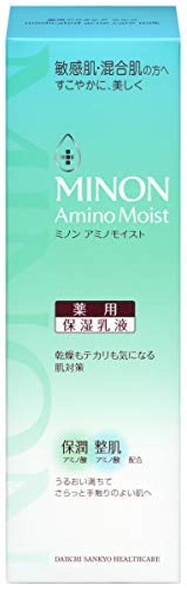 コメントアシストアンテナ第一三共ヘルスケア ミノン アミノモイスト 薬用 保湿乳液 アクネケア ミルク 100g × 3個セット