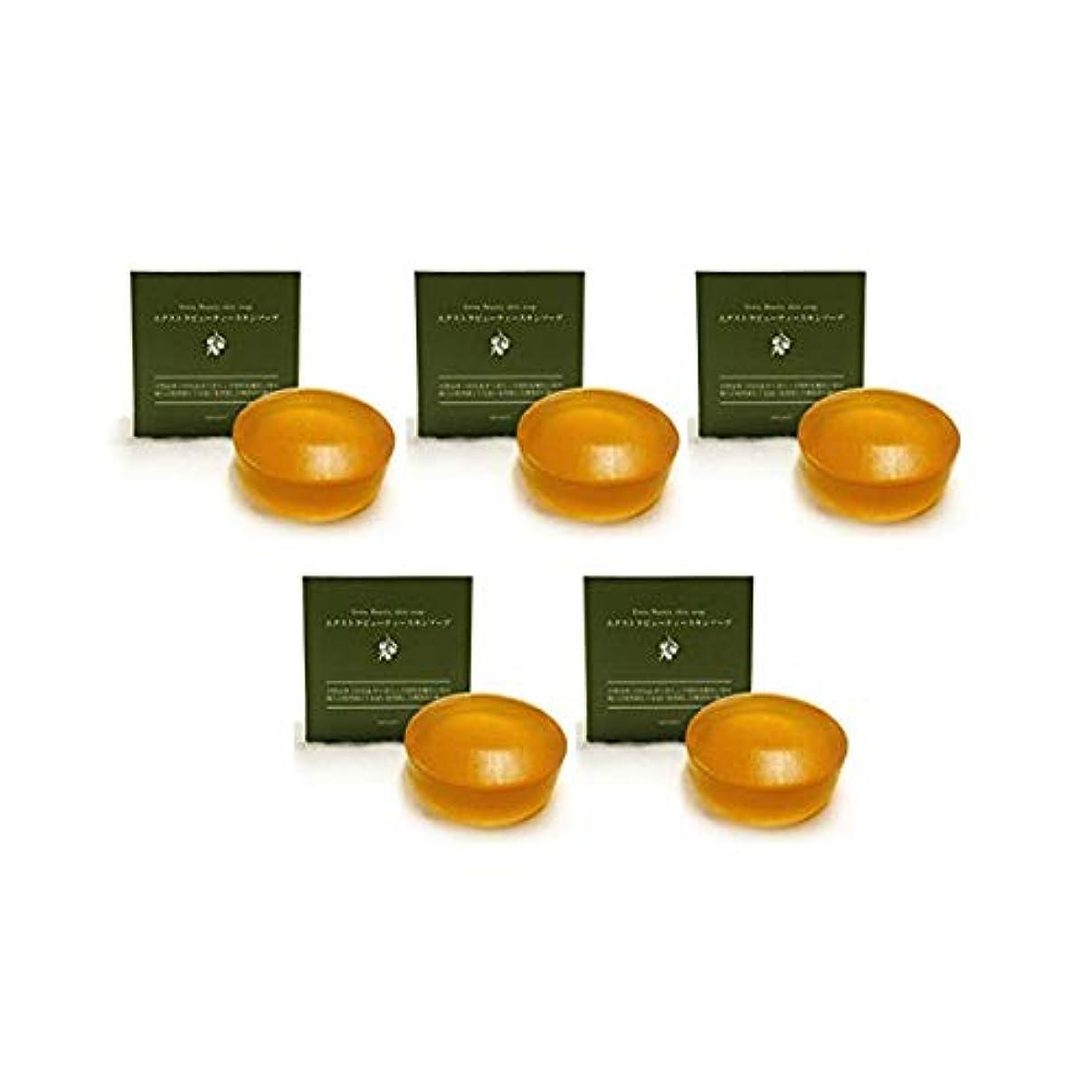 分散事件、出来事発揮するエクストラビューティースキンソープ5個セット(100g ×5個)オーガニック美容成分配合の無添加洗顔石鹸