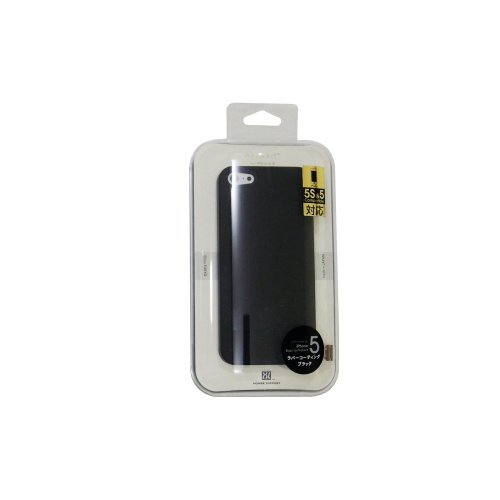 Power Support Black Air Jacket Set For iPhone 5 & 5S (2 screen protectors (1 crystal clear, 1 anti glare))