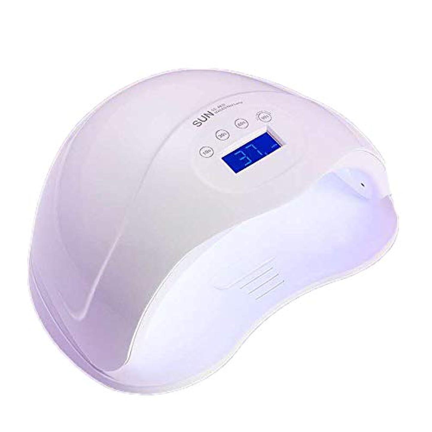 慣れているキャンセル荷物ネイルライト48W、UV/LEDネイルドライヤー痛みのない硬化光自動誘導LEDディスプレイ3タイマーセットネイルとトーネイルジェルポリッシュ