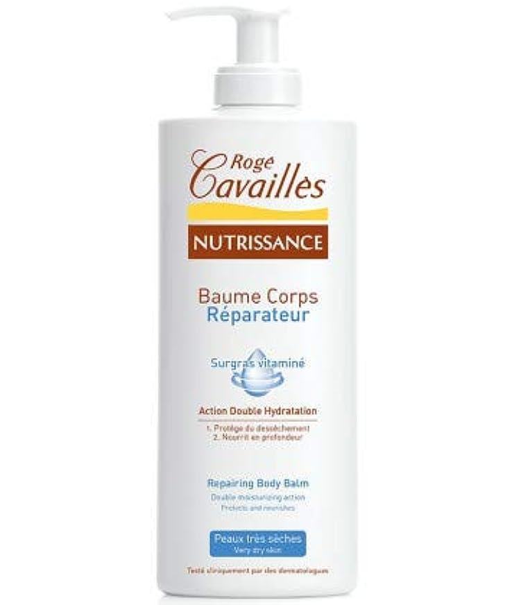 バースト火傷コンパスロジェカバイエス ROGE CAVAILLES ボディ ヌ―トリ ローション 400ml 豊富なビタミンで肌に栄養補給 海外直送品