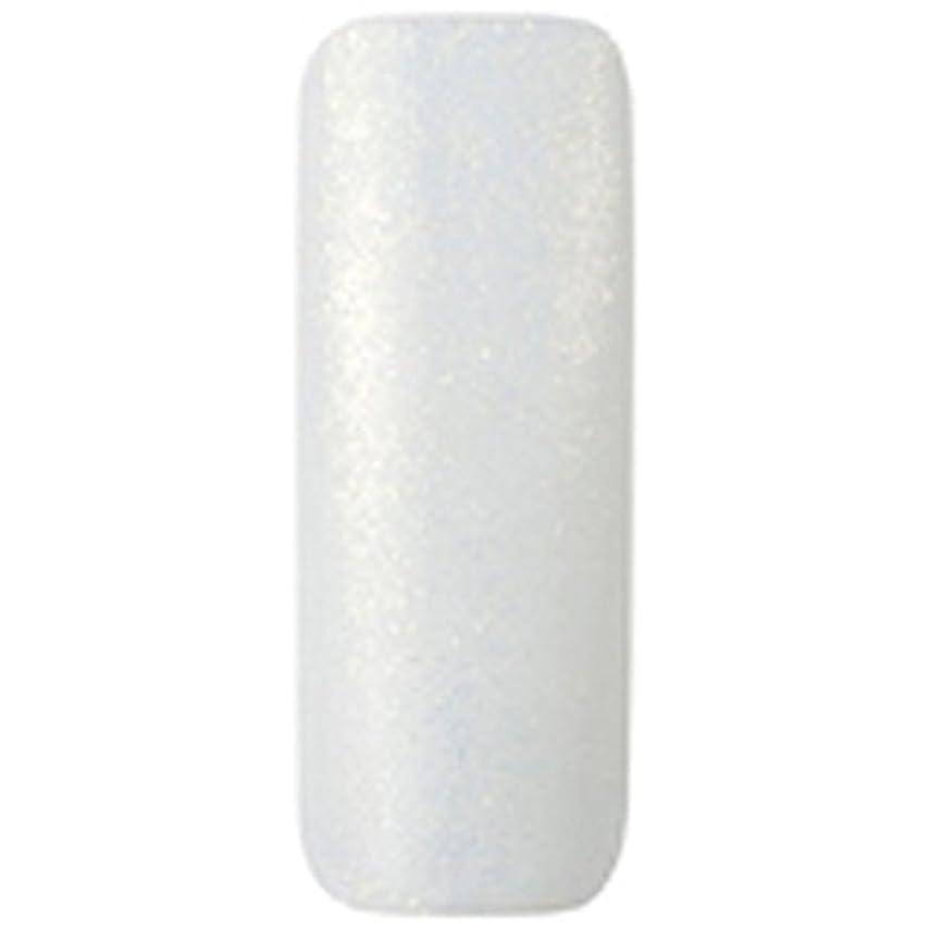 落ち込んでいる消毒剤ベルトグリッター 2g イエローダイヤモンド