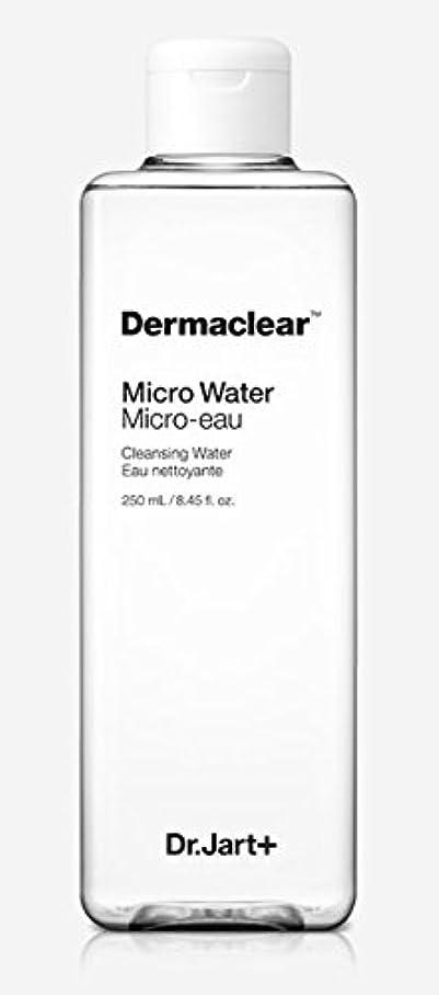 おかしい硬さ王女[Dr.Jart+] Dermaclear Micro Cleansing Water 250ml (+refill150ml)/ダーマクリアマイクロクレンジングウォーター 250ml (+リフィル150ml) [並行輸入品]