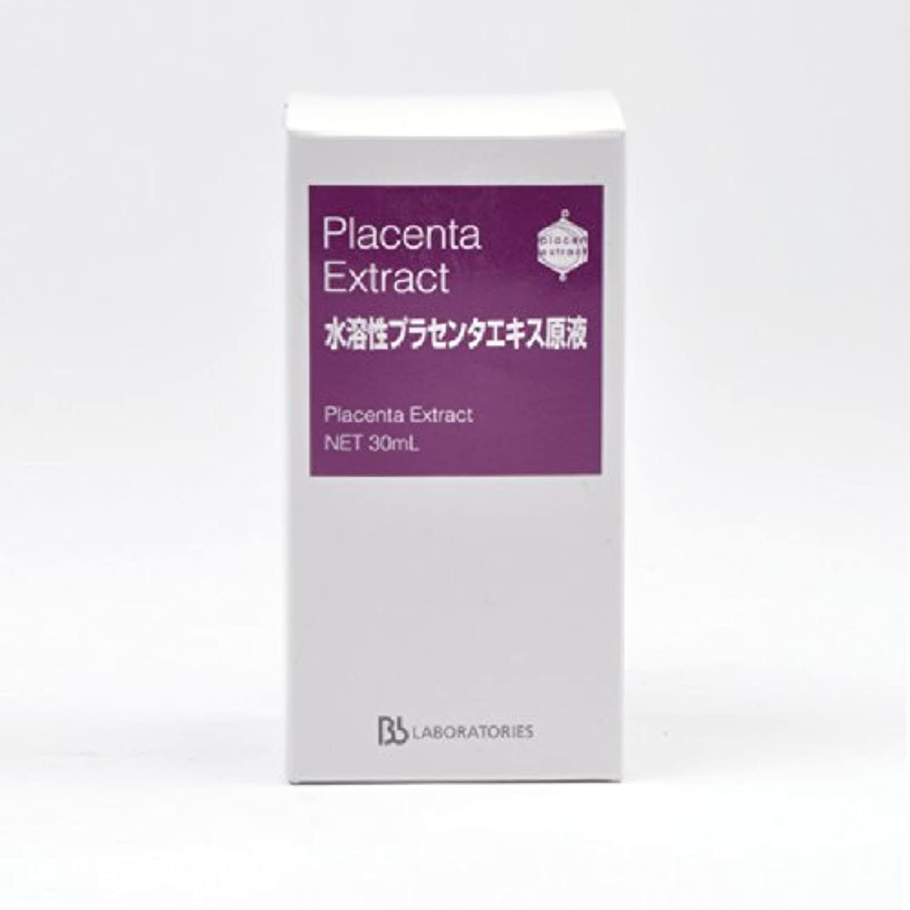 セグメント顕著きょうだいBbラボラトリーズ 水溶性プラセンタエキス原液 (30ml)