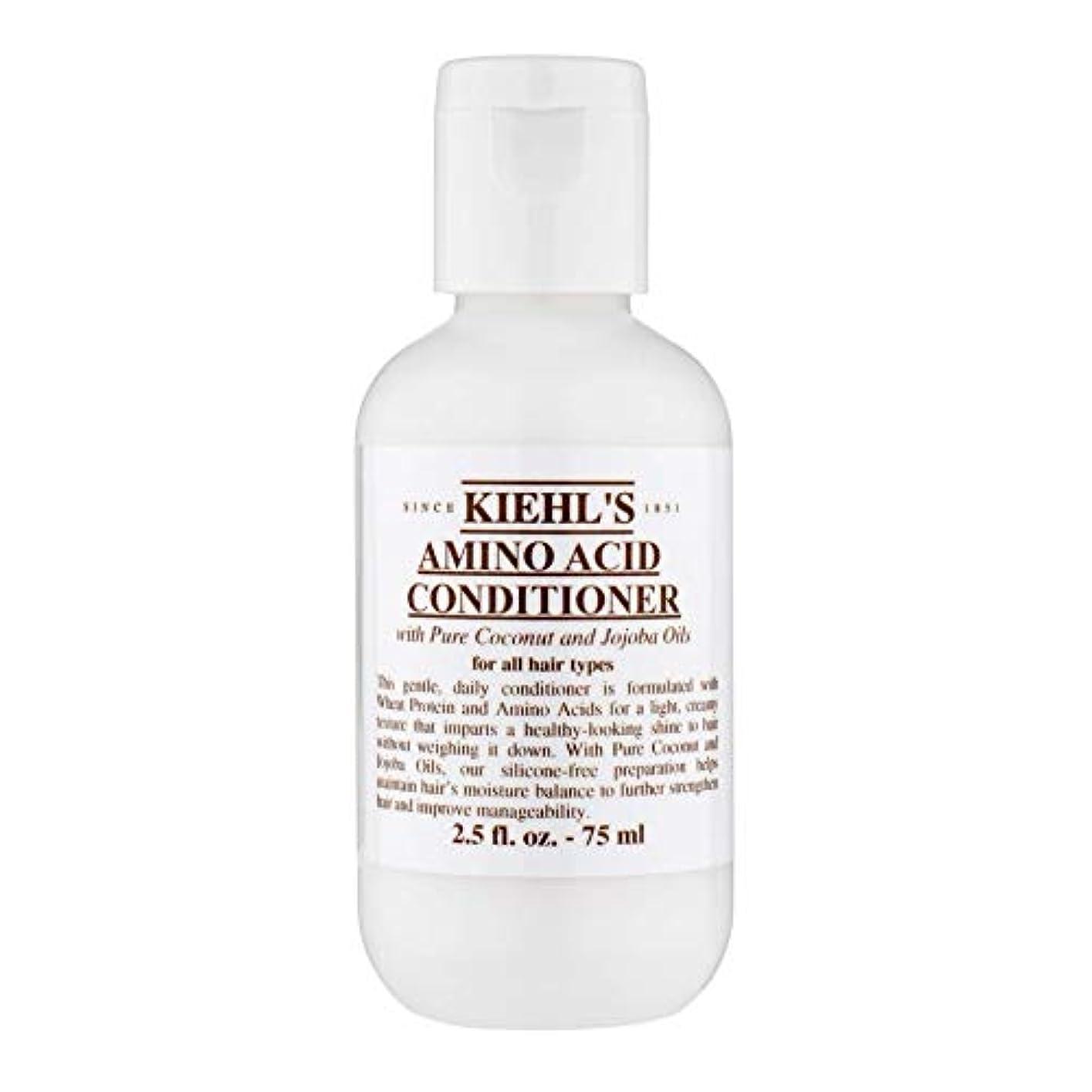 チェス憲法ホイスト[Kiehl's ] キールズアミノ酸コンディショナー75ミリリットル - Kiehl's Amino Acid Conditioner 75ml [並行輸入品]