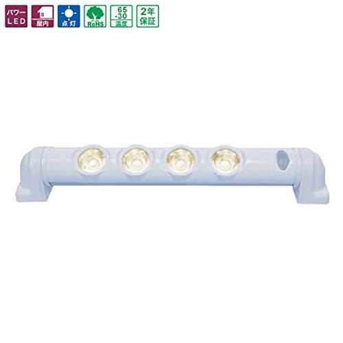 車載用 LED室内照明灯 白 室内用リーディングライト NY901S型 LED4個 パワーライト アジャストタイプ(露出型) NY901S-4D 日恵製作所