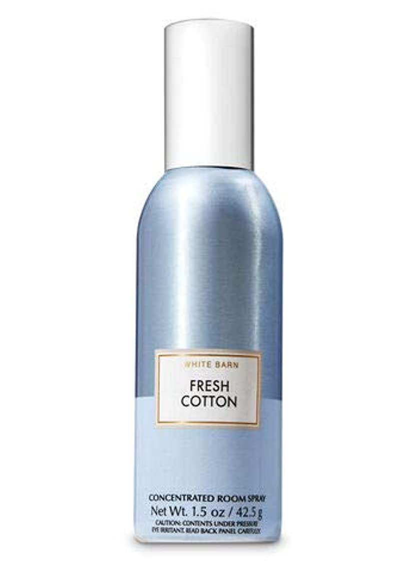 アノイはっきりとウール【Bath&Body Works/バス&ボディワークス】 ルームスプレー フレッシュコットン 1.5 oz. Concentrated Room Spray/Room Perfume Fresh Cotton [並行輸入品]