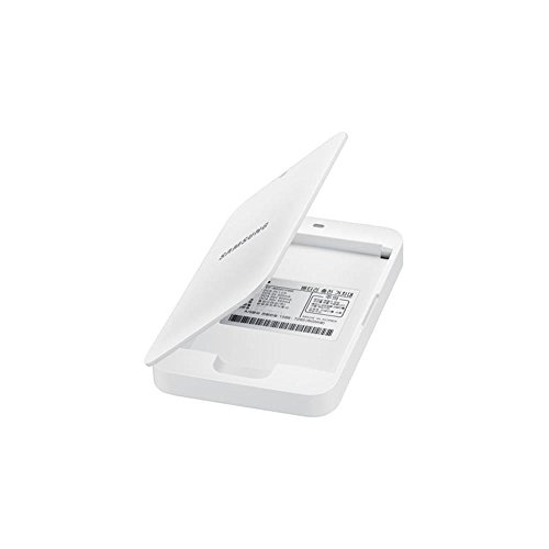 Samsung Kit per Batteria Extra per Galaxy S4 Mini - Bianco