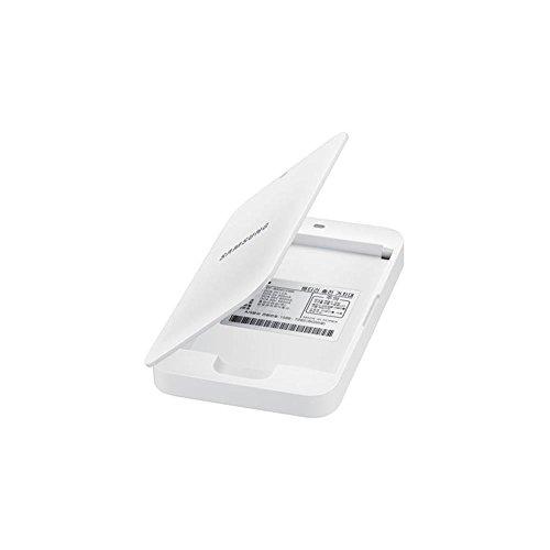 Samsung Akku Ersatzakku Extra Battery Kit für Galaxy S4 Mini - Weiß