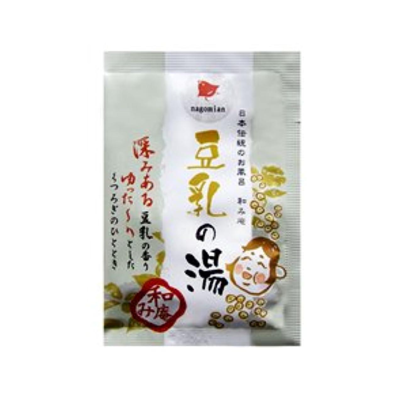 可動屋内でおじいちゃん日本伝統のお風呂 和み庵 豆乳の湯 25g 10個セット