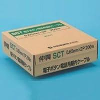 伸興電線 電子ボタン電話用ケーブル 環境配慮形 0.5mm 2対 200m巻 EM-SCT0.5×2P×200m