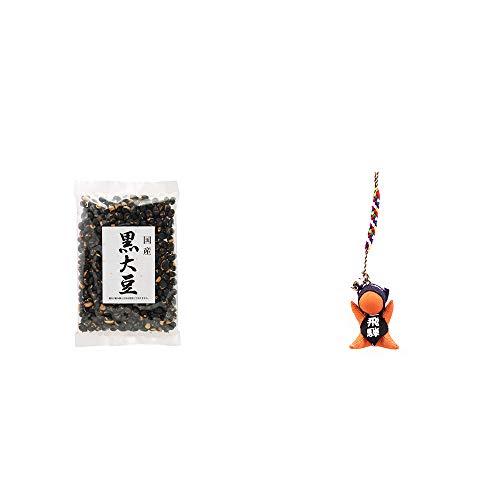 [2点セット] 国産 黒大豆(140g)・さるぼぼ根付【オレンジ】 / ストラップ 縁結び・魔除け //