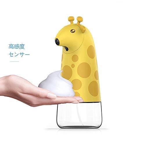 SEVENBUBBLEキリンソープディスペンサー泡自動ハンドソープディスペンサーオートセンサー275ml電池式ハンドソープ食器用洗剤キッチン洗面所などに適用透明ボトル