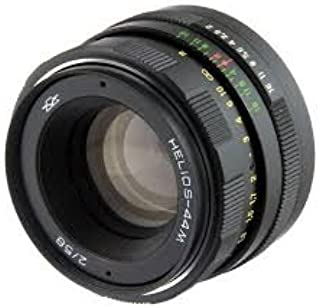 Helios 44M 58mm F2 Russian Lens M42 mount