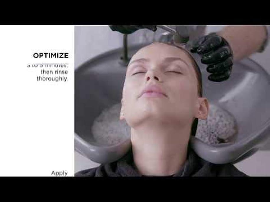 わがままの頭の上タッチナイオキシン システム 4-3 パートキット (ヘアカラーをしていて薄毛の方用) [海外直送品] [並行輸入品]