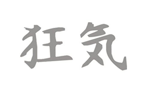 Tatou vitre et voiture chinois 'Madness', argent, 160 x 350 mm
