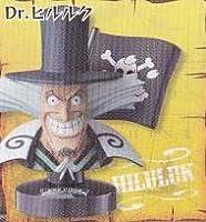 ワンピース グレートディープコレクション3  Dr,ヒルルク(単品)