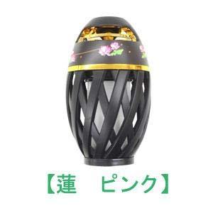 お経燈(おきょうとう) レッツコーポレーション 般若心経の流れるポータブルスピーカー LEDろうそく燈 L-OKYS (蓮/ピンク L-OKYS-P)