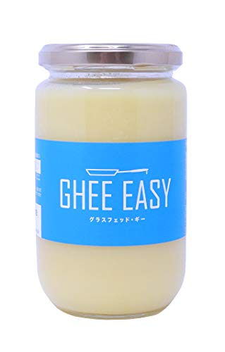 ギー・イージー 300g EUオーガニック認証バターオイル